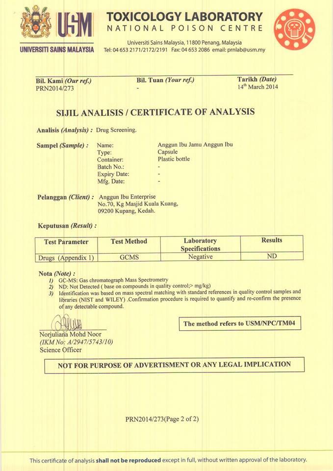 sijil toksik